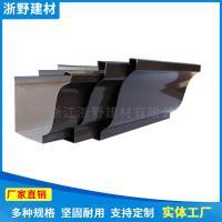 天溝安裝彩鋁成品檐溝安裝