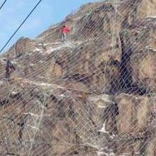 福建山体护坡网      重庆被动防护网厂家