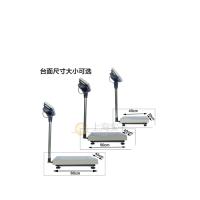 带打印工业台秤 上海50KG台秤