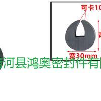 矿山设备振动筛橡胶压条