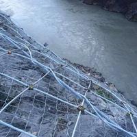 高速公路护坡防护网 陕西   边坡防护网厂家
