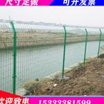 寧夏定制小區果園公路雙邊絲護欄網 養殖圈地高速隔離圍欄