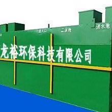揭阳【检测中心实验室废水处理设备供应】