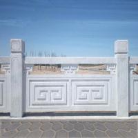 石栏杆样式-草白玉栏杆图片-草白玉石栏杆制作厂家/品牌