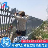 淮安锌钢围墙护栏厂价生产安装