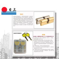 北京安定门日上防盗门销售中心
