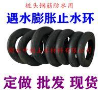 对拉螺栓止水环直接套在模板对拉螺栓上或对拉片上