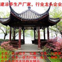 江西文青厂家***户外景观建筑八角凉亭