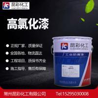供应 昆彩 高氯化漆 高氯化聚乙烯面漆