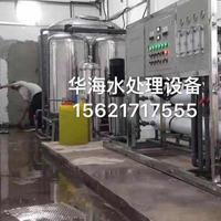 潍坊纯净水设备  矿泉水设备 桶装水设备厂家直销