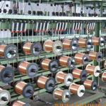 广州市广星珠江线缆有限公司