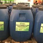渗透型改性环氧防水涂层生产商