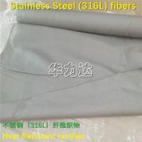 耐高温金属丝棉布,耐燃烧不锈钢丝布 工业防火耐高温金属丝布