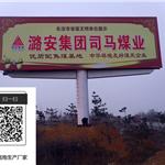 朝阳擎天柱广告牌制作公司―安全牢固