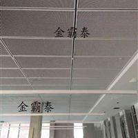 双色金属拉伸菱形网铝板