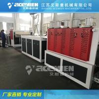 PP塑料建筑模板机械设备