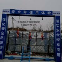 建筑安全体验馆  安全带体验厂家