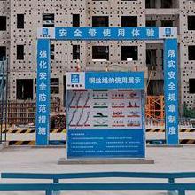 建筑安全体验馆尺寸 安全体验馆价格 建筑安全体验馆厂家