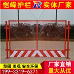 临边基坑防护网 踢脚板防护网报价 基坑护栏生产厂家 泥浆池护栏