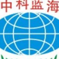 深圳中科蓝海科技实业有限公司
