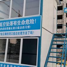 施工安全教育培训 施工安全防护体验馆