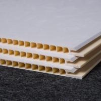 镇江竹木纤维集成墙板批发价格