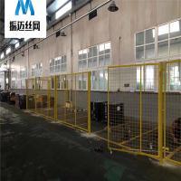 厂区车间隔离网-黄色隔离栅规格价格