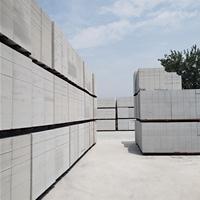 西安蒸压砌块厂西安加气块厂家西安加气块销售价格