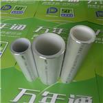 【阻氧型鋁合金襯pert管】浙江鋁合金襯pert管規格