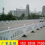 市政护栏 道路护栏 交通设施安全中点隔离护栏 公路防撞护栏厂家
