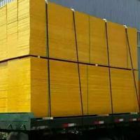 洗车钢格栅板,北京玻璃钢格栅,树池钢格栅板,漏水钢格栅板