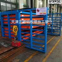 激光切割机企业存放板材必用的多层抽屉式板材货架