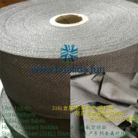 不锈钢纤维金属布,3D玻璃清洁耐磨钢丝布,玻璃钢化架包裹金属布