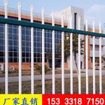 德州锌钢铁艺围栏 锌钢阳台围栏网 小区围墙锌钢护栏 现货成批出售