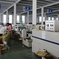 丁基防水胶带生产厂家