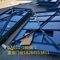 成都02j-611-1钢质门