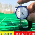双边护栏网 浸塑荷兰网 金属双边养殖野鸡土鸡养殖围栏网防护网