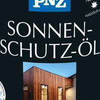 户外木蜡油,户外防腐木油漆,德国原装进口pnz木蜡油