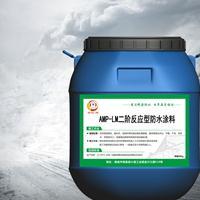 AMP-LM二阶反应型防水涂料品牌