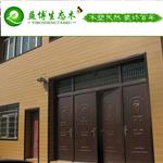 户外共挤墙板经久耐用塑木墙板_益博木塑墙板