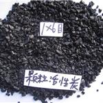芜湖无为县柱状活性炭、活性焦生产厂供货
