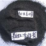 青岛莱西活性炭生产厂家