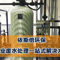 上海環保工程有限公司