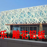 抚州外墙铝板雕花-金属雕花铝板-广东铝单板镂空厂家供应
