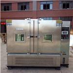 KM-PV-HS双85恒温恒湿试验箱