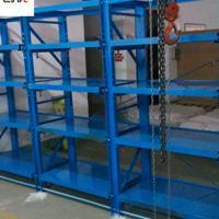 模具放置架厂家_模具管理架_冲压模具架_广州模具架生产公司