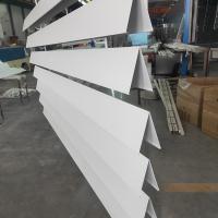 V型铝格栅吊顶 V型铝挂片 福建铝天花