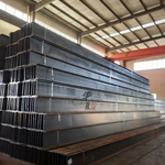 较新高频焊接H型钢图片