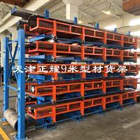 如何存放钢材管材型材 伸缩式悬臂货架