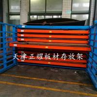 铁板货架 铁板存放架 抽屉式铁板货架 铁板放置架 铁板架子